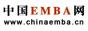 中国EMBA网