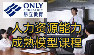 上海交大昂立职业教育学院